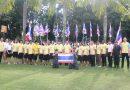 กิจกรรมเนื่องในวันพระราชทานธงชาติไทย