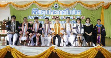 กิจกรรมปัจฉิมนิเทศ ม.3 และ ม.6 ประจำปีการศึกษา 2560