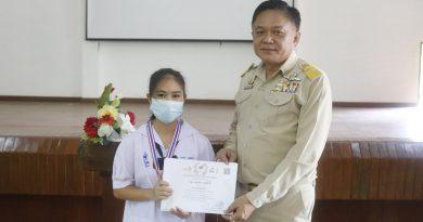 ร่วมยินดี ด.ญ.พรชนัน พงษ์ศักดิ์ ได้รับรางวัลรองชนะเลิศลำดับที่ 1 ในการแข่งขันโรลเลอร์สกีชิงขนะเลิศแห่งประเทศไทยปี 2563